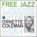 ornette-coleman-free-jazz.jpg